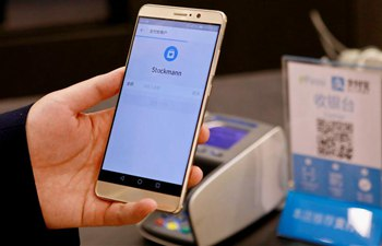 Finnish retail giant Stockmann installs Alipay as payment method