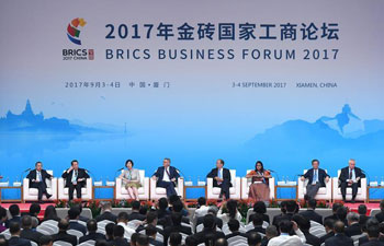 Panel discussion on financial cooperation and development held in Xiamen