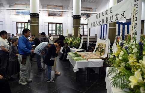 Chinese victims of 1923 earthquake massacre commemorated in Japan
