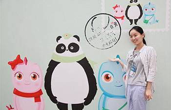 China Int'l Collection Expo kicks off in Nanjing