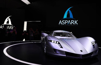 Highlights of Int'l Motor Show in Frankfurt