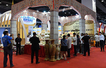 China-ASEAN Expo joined by exhibitors from countries along Belt and Road