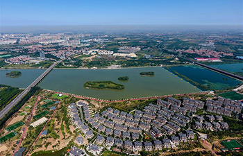 Bird's-eye view of Zibo City in east China