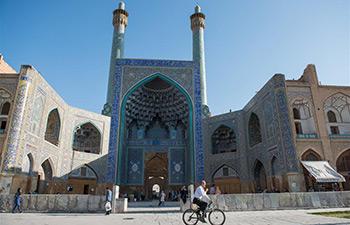 Impressive Meidan Emam in Isfahan, Iran