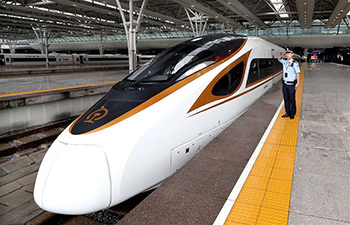 China begins to restore 350 kmh bullet train