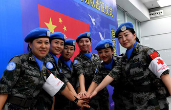 Chinese peacekeepers leave for S. Sudan on one-year mission
