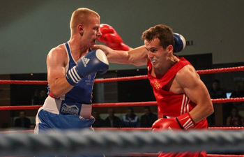 Highlights of int'l boxing tournament