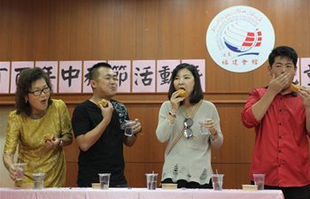 Activities held in Brunei to celebrate Mid-Autumn Festival