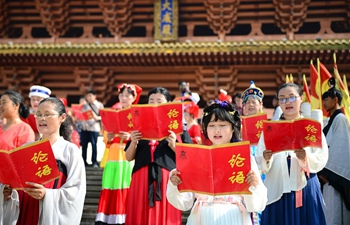 Ceremonies held around China to celebrate birthday of Confucius