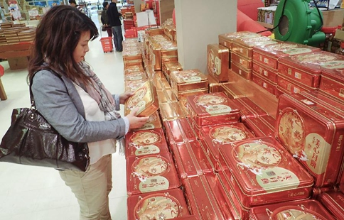 Moon cakes selected for Mid-autumn Festival in Vancouver
