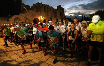35th Ultra- Marathon race Spartathlon starts under Acropolis hill in Athens