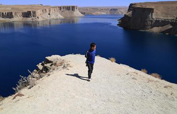 View of Band-e-Amir lake in central Afghanistan