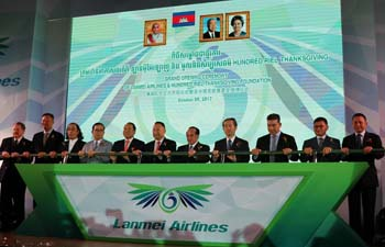 Chinese-invested Lanmei Airlines launched in Cambodia