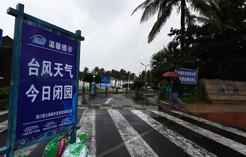 South China braces for Typhoon Khanun