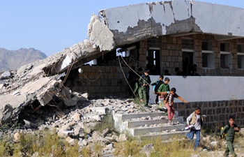 New educational year starts at airstrikes-damaged school in Yemen