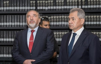 Russian defense minister visits Yad Vashem in Jerusalem