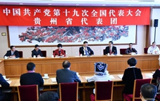 Xi attends panel discussion with delegates from Guizhou Province