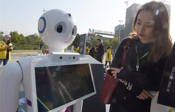 Intelligent voice robot highlights E China's Global Developer Festival