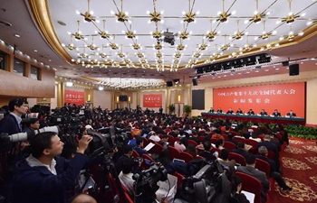 Spokesperson for 19th CPC National Congress hosts press conference