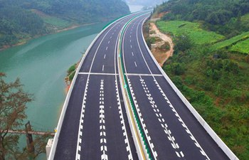 Guilin-Sanjiang highway put into operation