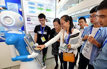 2017 China National Computer Congress opens in Fujian