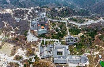 Bird's-eye view of Mount Taishan in E China