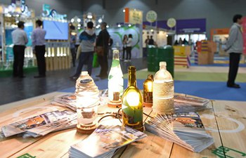 Int'l Trade Fair on Environmental Protection held in Hong Kong
