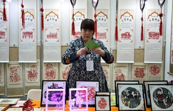 Intangible cultural heritage exhibition opens in NW China