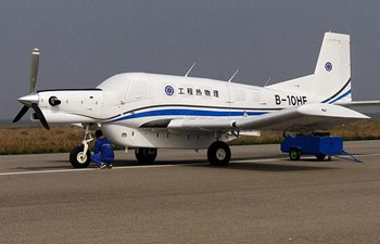China's AT200 cargo drone makes maiden flight