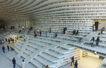 In pics: Tianjin Binhai library in N China