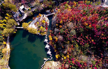 Autumn scenery of Jiuru Mountain in Jinan, China's Shandong