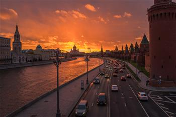 Sunset pictured in Moscow, Russia