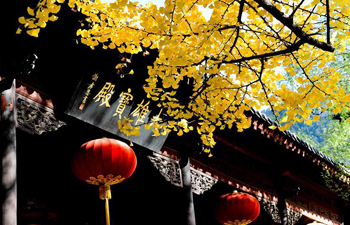 Autumn scenery of Lingyan Temple in Jinan, east China