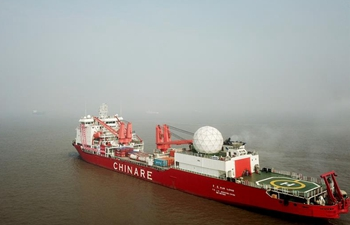 Icebreaker sets sail on China's 34th Antarctic expedition