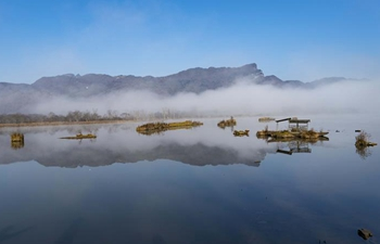 Picturesque view of Dajiu Lake in C China's Shennongjia Forestry District