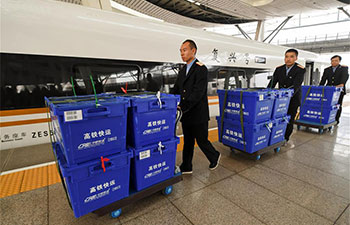 "China Railway Express starts to provide ""bolt delivery"" services"