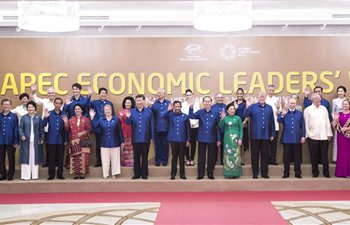 President Xi attends gala dinner hosted by Vietnamese president