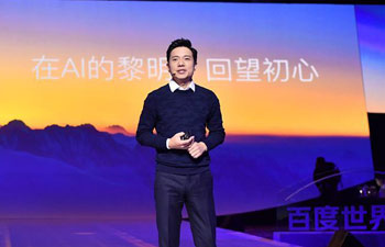 Baidu World conference held in Beijing