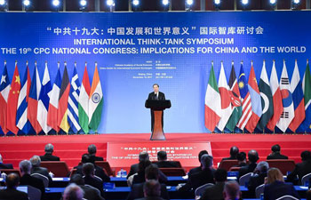 Int'l Think-tank Symposium on 19th CPC National Congress held in Beijing