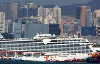 "Meet newest luxury cruise ship ""World Dream"" in HK"