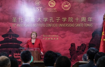 Chile marks 10th anniversary of Confucius Institute at Santo Tomas University
