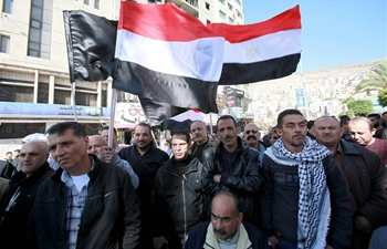 Palestinians protest in solidarity with Egyptian people after deadly attack