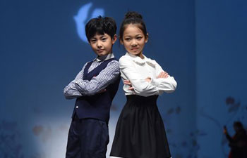 School uniforms presented in Beijing