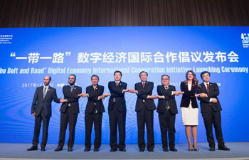 """The Belt and Road"" Digital Economy Int'l Co-op Initiative launched in Wuzhen"