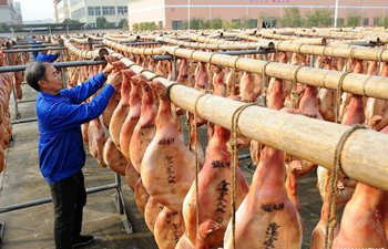 A look at hometown of Chinese ham