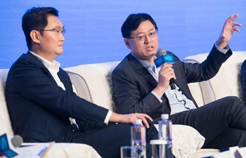 Entrepreneurs attend WIC group interview in Wuzhen