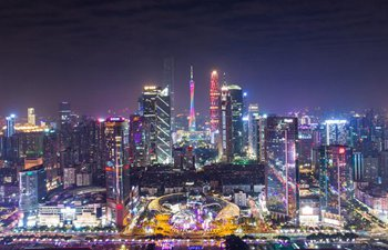 China's Guangzhou to hold 2017 Fortune Global Forum