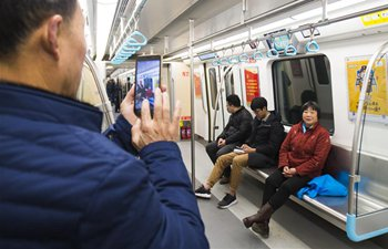 Line 7 of Chengdu metro system begins trail operation