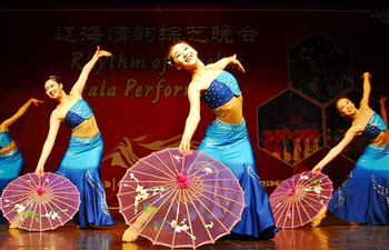 Chinese artists perform Rhythm of Liaohai Gala Performance in Pakistan