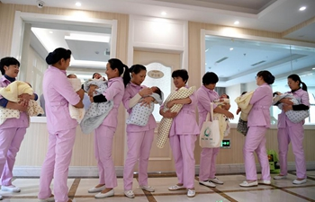 Baby boom makes postnatal confinement centers popular in E China
